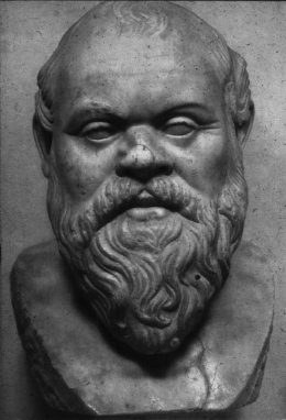 bust_of_socrates_1.jpg
